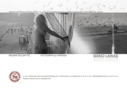 Fotomenininkės Reginos Šulskytės autorinės fotografijų parodos plakatas.