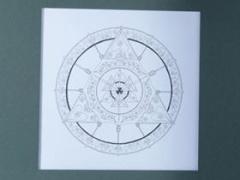 """Eglė Kalibataitė paveikslas iš ciklo """"Mandala"""", paveikslo matmenys 25X25 cm. Paveikslo kaina 68 Eur."""