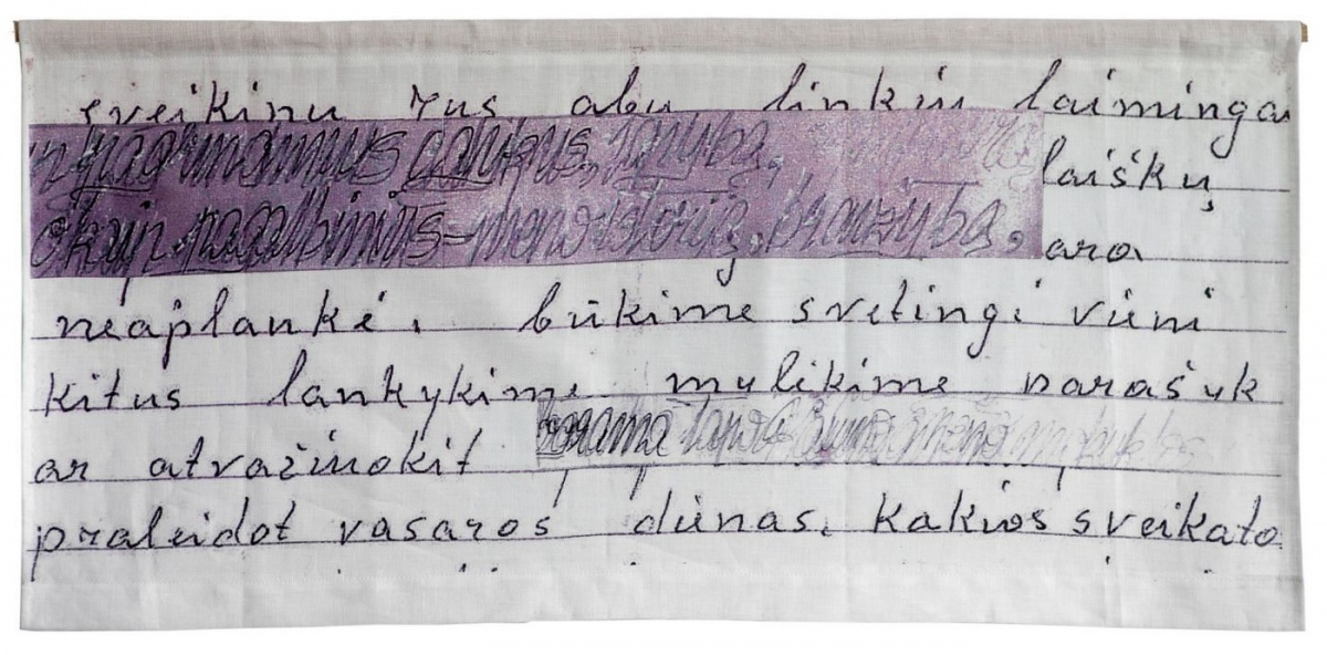 Artimo laiškas