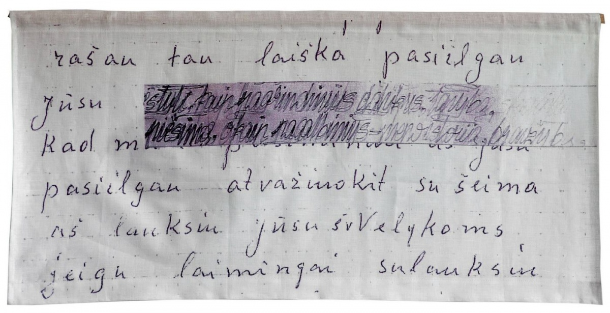 Ilgesio laiškas