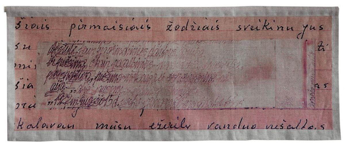 Laiškas iš kaimo